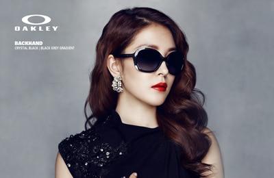 Oakley-Eyewear-Frames-6-400px